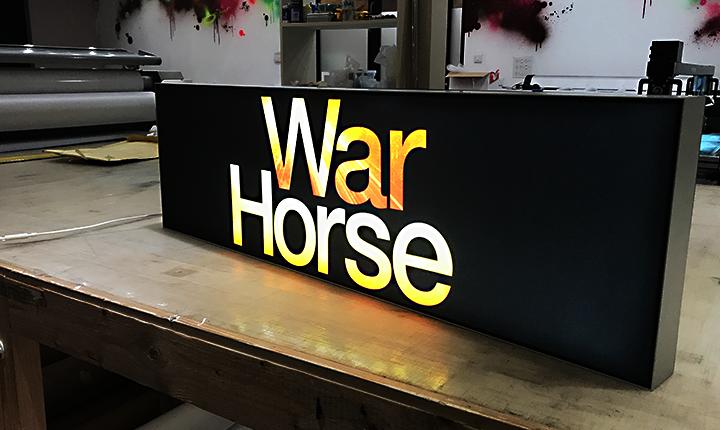 WarHorse Lightbox